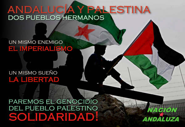 cartel-andalucia-y-palestina-pueblos-hermanos