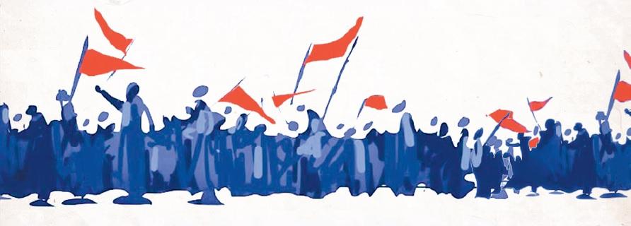 Comunicado nº 4 de la Conferencia Internacional: ¡Contra la ofensiva de la burguesía, alianza revolucionaria de los pueblos trabajadores!